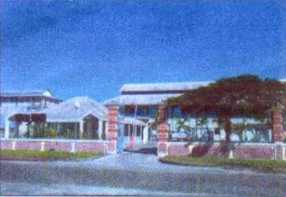 Centre Hospitalier de l'Ouest Guyanais Franck Joly (Saint-Laurent-du-Maroni)