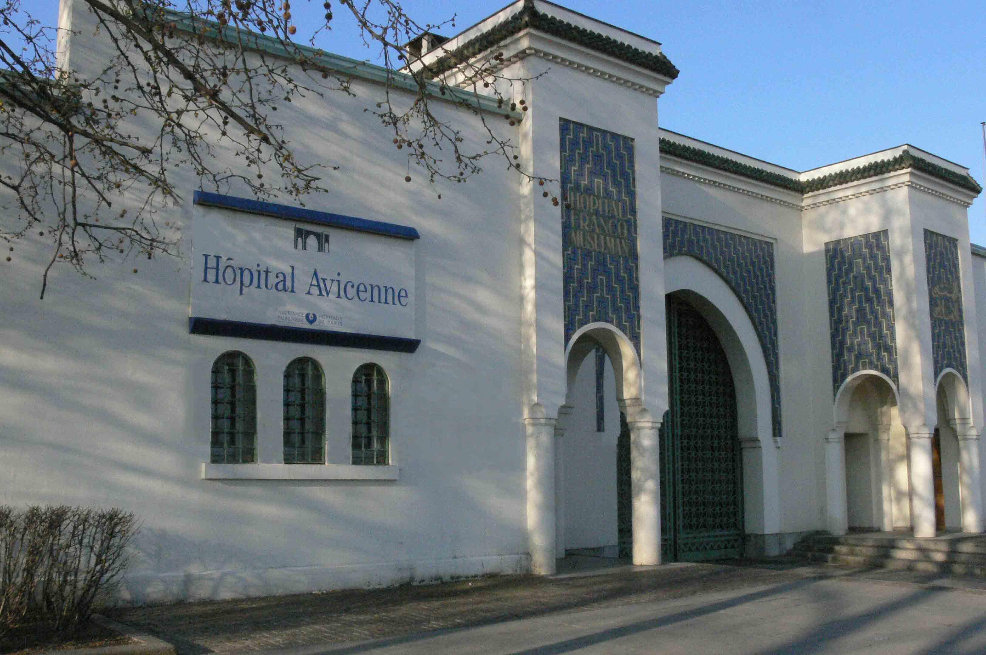 Hôpital Avicenne - Hôpitaux Universitaires Paris Seine-Saint-Denis (Bobigny)